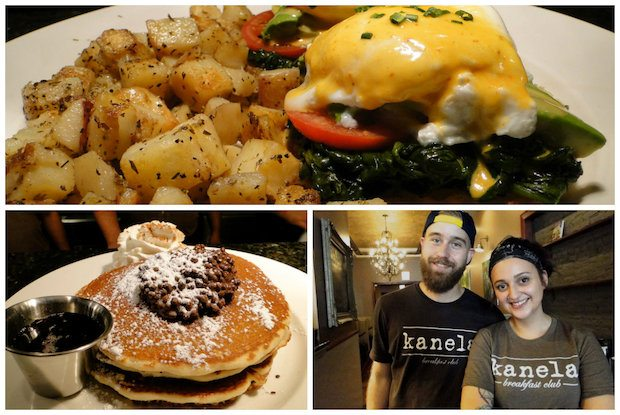 Kanela Breakfast Club = Sweet and Savory in Streeterville