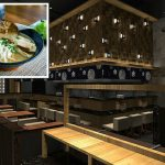 Kizuki Ramen & Izakaya Brings Authentic Japanese Cuisine to Wicker Park